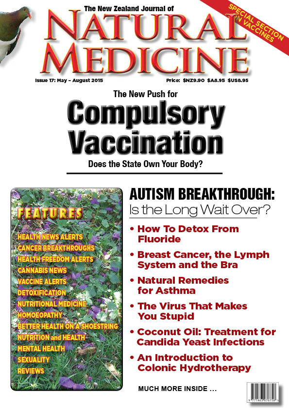 NATMED 17 cover for website