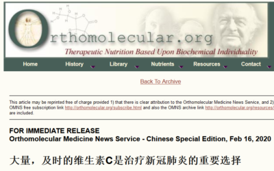 COVID-19 and coronavirus information available in Chinese
